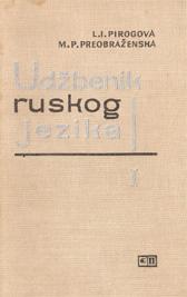 udzbenik ruskog jezika