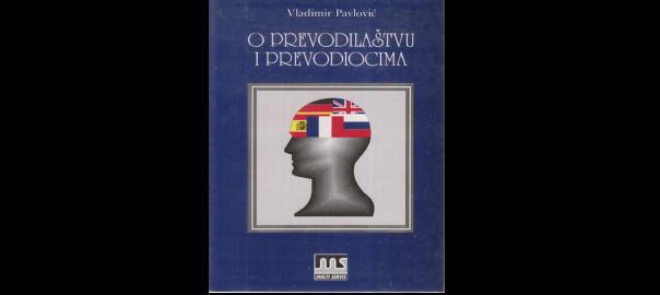 O prevodilastvu i prevodiocima